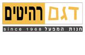 דגם רהיטים, חברים באיגוד הריהוט הישראלי