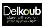 דלקוב ארונות, DELKOUB, חברים באיגוד הריהוט הישראלי